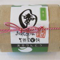 米かりんとう 化粧箱